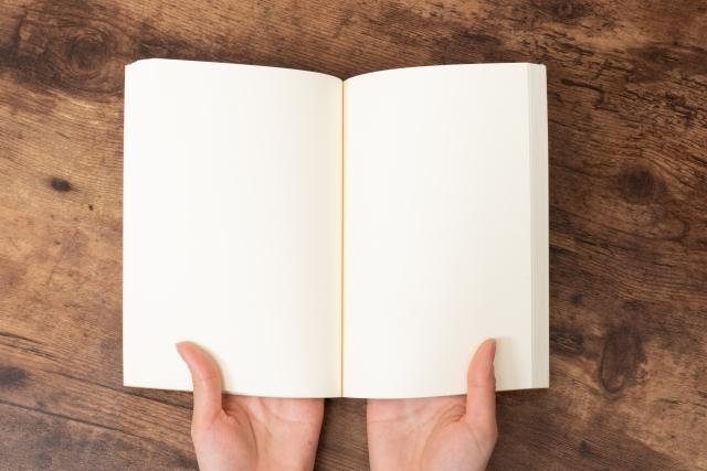 読書術のイメージ